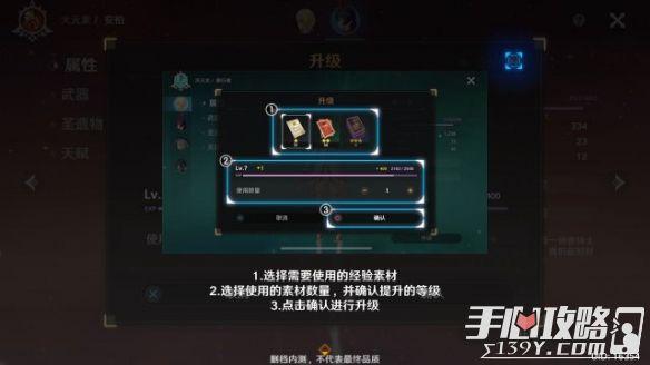 《原神》评测:二次元收集探索游戏2