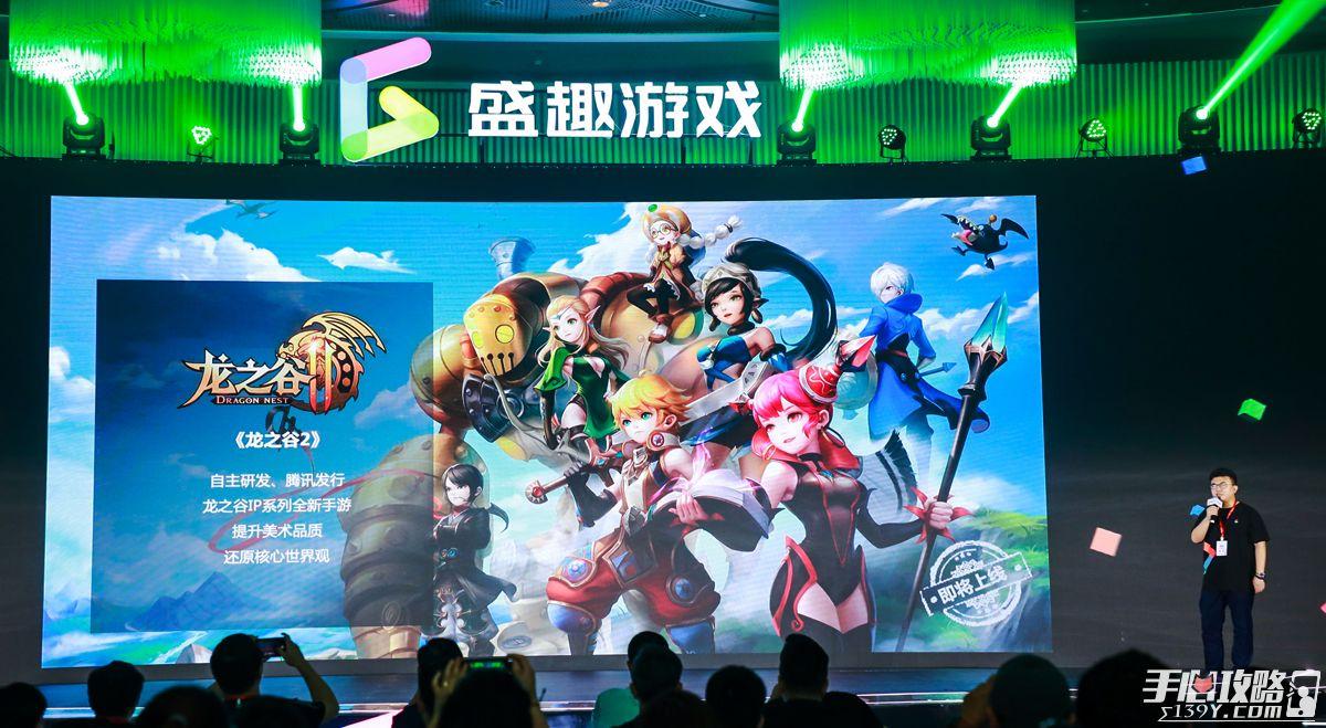 《龙之谷2》首次亮相盛趣游戏战略发布会 将由腾讯代理发行1