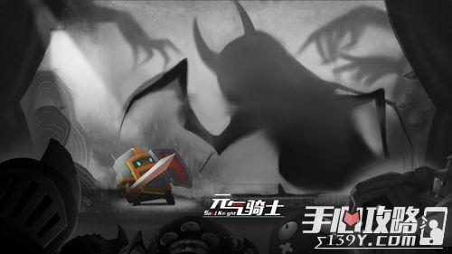《元气骑士》7月11日暑期大版本正式来袭9