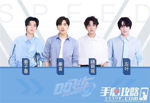 QQ飞车手游S联赛春季赛总决赛7月13日启幕3