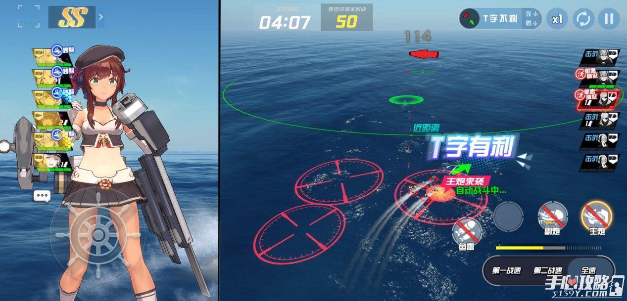 《苍蓝誓约》3D舰姬即时海战手游今日全平台公测5