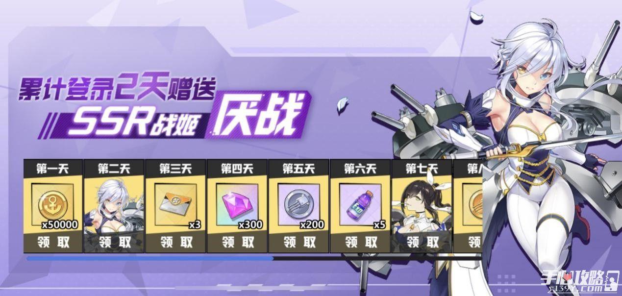 《苍蓝誓约》3D舰姬即时海战手游今日全平台公测1