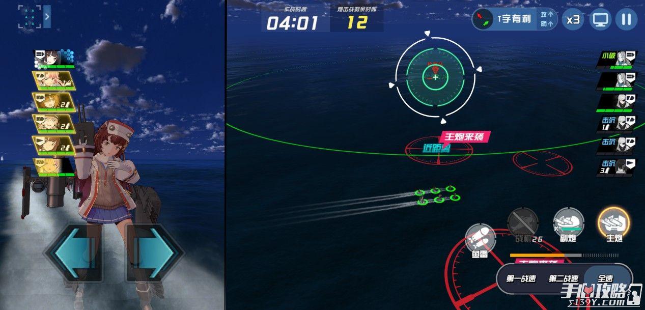《苍蓝誓约》3D舰姬即时海战手游今日全平台公测6