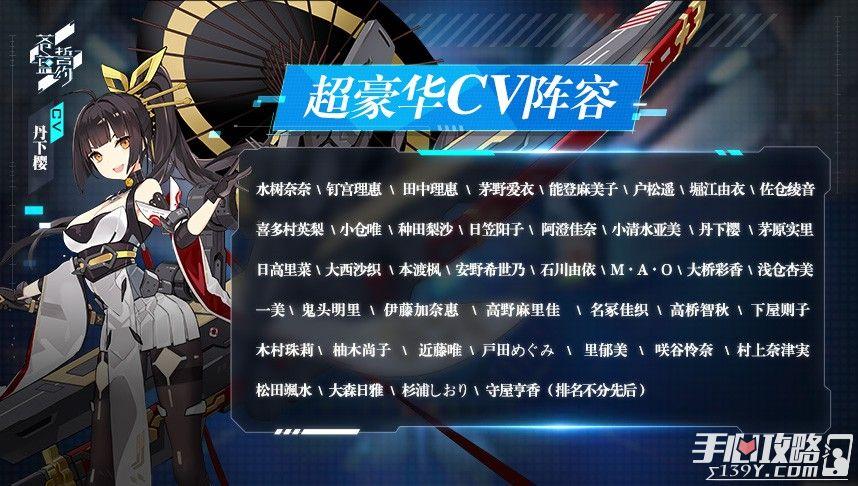 《苍蓝誓约》3D舰姬即时海战手游今日全平台公测11