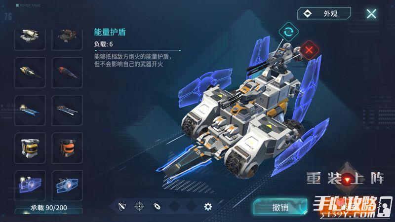 《重装上阵》26日启明封测 自由拼装火箭,探索沙盒宇宙2