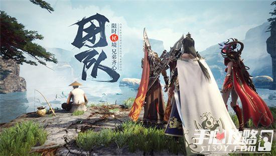 《王城英雄》37游戏手游大作 全网首爆预约开启3