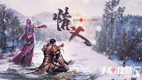 《王城英雄》37游戏手游大作 全网首爆预约开启2