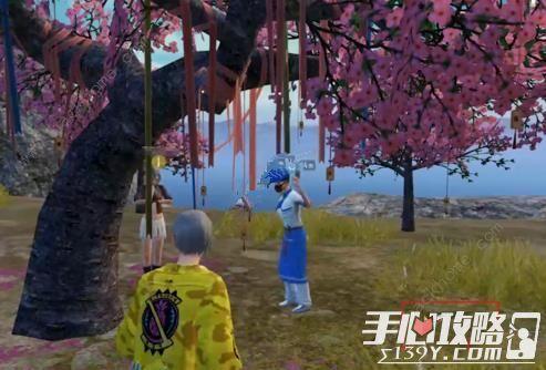 和平精英七夕樱花树打卡方法1