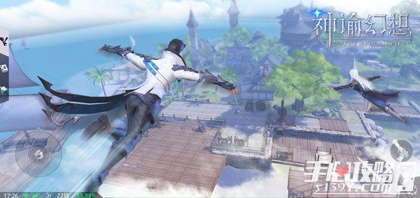 《神谕幻想》正式定名 自由定制你的幻想世界2