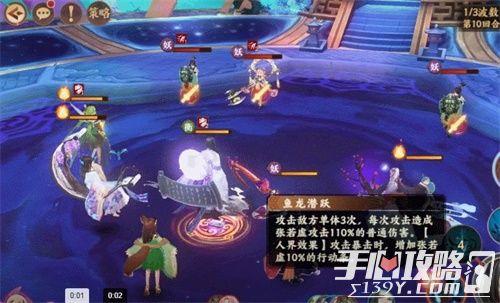 《云梦四时歌》8月8日版本更新 新绝品符灵张若虚降临召唤3
