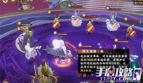 《云梦四时歌》8月8日版本更新 新绝品符灵张若虚降临召唤5