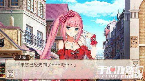 《姬魔恋战纪》苍策少女装第一次的辣妹限时上架3