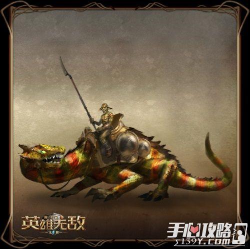 兽人崛起《魔法门之英雄无敌:王朝》全新据点种族势力出征亚山!2