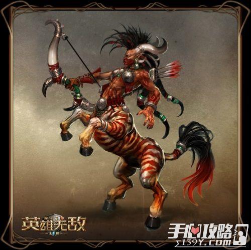 兽人崛起《魔法门之英雄无敌:王朝》全新据点种族势力出征亚山!4