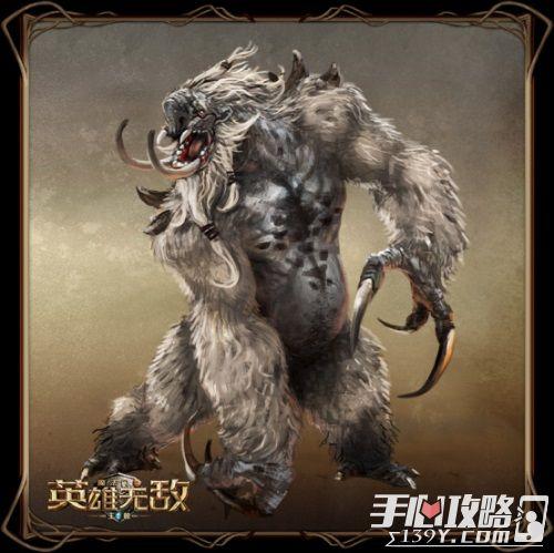 兽人崛起《魔法门之英雄无敌:王朝》全新据点种族势力出征亚山!5
