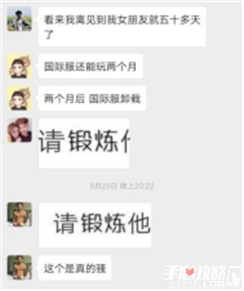 《火箭联盟》10.15定档不限号,官方竟公然挑衅欺负萌新?5