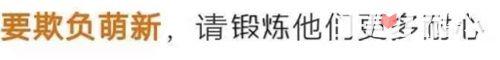 《火箭联盟》10.15定档不限号,官方竟公然挑衅欺负萌新?6