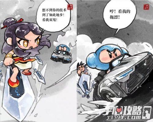 跑跑手游S2赛季H5带你御剑江湖!4