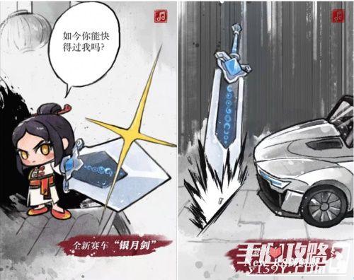 跑跑手游S2赛季H5带你御剑江湖!2