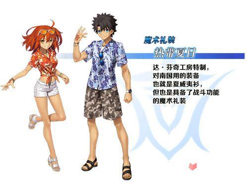《Fate/Grand Order》泳装活动来袭 「Serva★Fes」开启!4