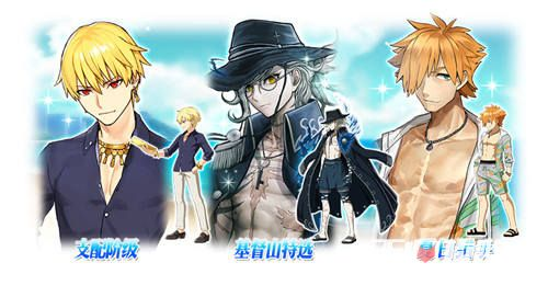 《Fate/Grand Order》泳装活动来袭 「Serva★Fes」开启!3