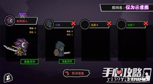 《失落城堡手游》精英服9月24日限量潜入5
