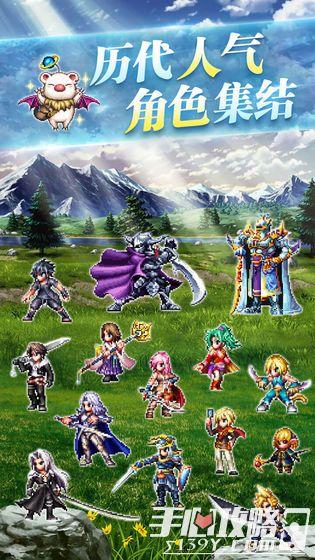 《最终幻想:勇气启示录》经典JRPG手游续作 公测定档10月10日1