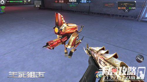 《生死狙擊》手游國慶活動雙重奏 十月最強福利2