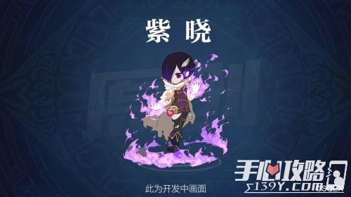 《最终幻想:勇气启示录》公测在即 国服详情大曝光4