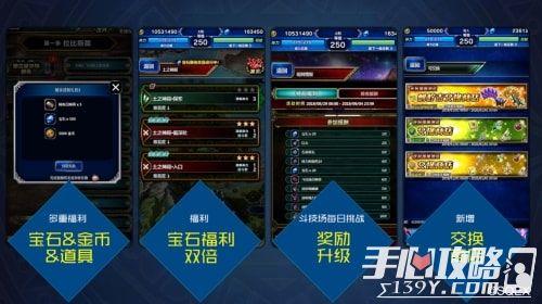 《最终幻想:勇气启示录》公测在即 国服详情大曝光2