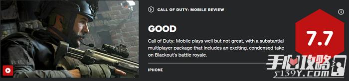 《使命召唤手游》IGN 7.7分 系列以来最棒的手游1