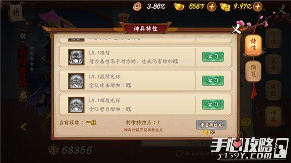 《颤抖吧三国》法师党的福音 惊现红将枭雄曹操5
