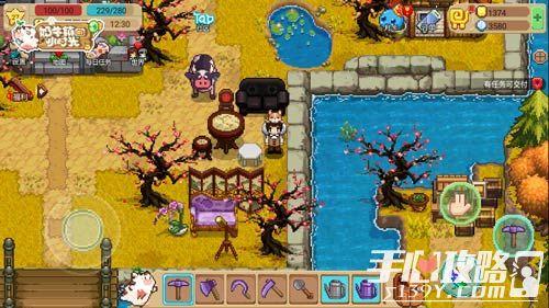 《奶牛镇的小时光》最美庄园征集 炫出你的超美庄园4