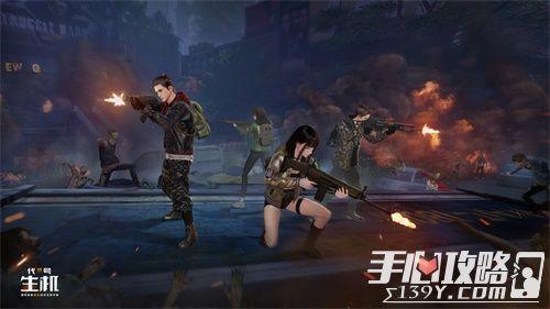 《代号:生机》未来将会推出新的生存玩法2