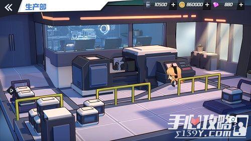 《苍蓝誓约》3D基建首次曝光 你与战姬的港湾家园2