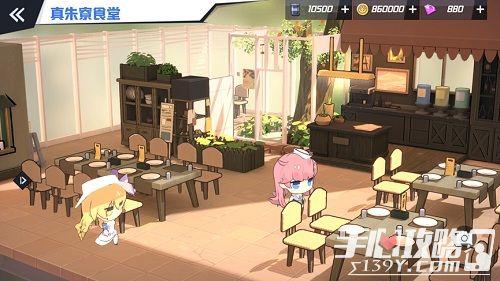 《苍蓝誓约》3D基建首次曝光 你与战姬的港湾家园3