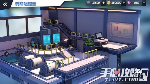 《苍蓝誓约》3D基建首次曝光 你与战姬的港湾家园5