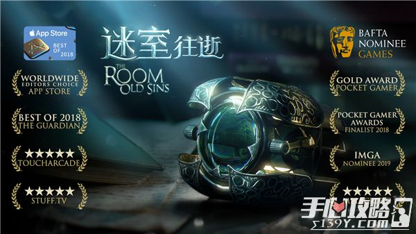 《迷室:往逝》The Room:Old Sins官方中文版11月19日首发2