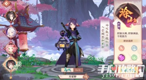 《狐妖小红娘》手游今日公测 万水千山,焕新而来!7