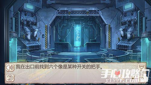 《姬魔恋战纪》密室逃脱揭秘,孟获为何变为灵兽4