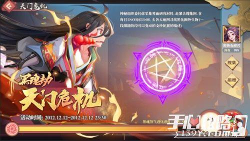 《狐妖小红娘》手游今日公测 万水千山,焕新而来!10