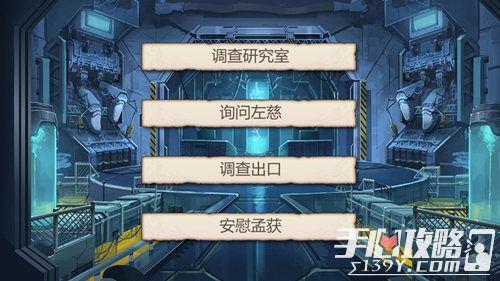 《姬魔恋战纪》密室逃脱揭秘,孟获为何变为灵兽3