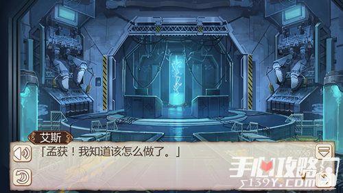 《姬魔恋战纪》密室逃脱揭秘,孟获为何变为灵兽7