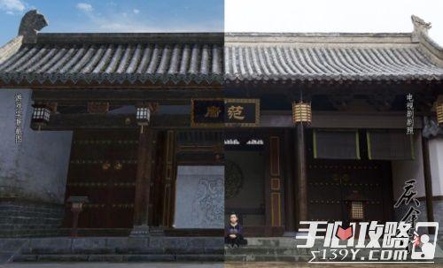 《庆余年》手游世界大地图首曝,庆国雄霸四方来朝5