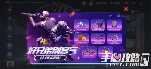 CF手游四周年福利活动嗨翻天,登录即送1
