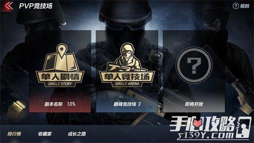 """《CF手游》""""翼飞冲天""""新春版本今日发布,新模式新玩法新福利!2"""