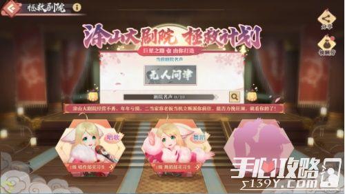 《狐妖小红娘》手游全新版本激燃上线!道盟激战,月初降临!4