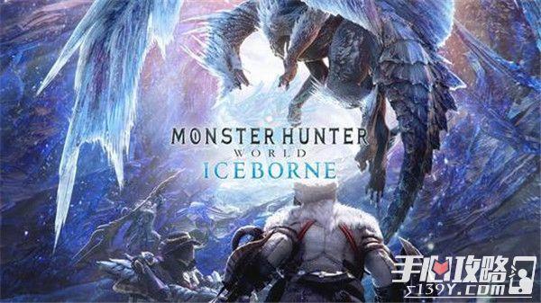 怪物猎人世界冰原新怪物弱点详解汇总1
