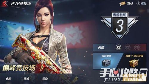 """《CF手游》""""翼飞冲天""""新春版本今日发布,新模式新玩法新福利!3"""