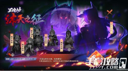 《狐妖小红娘》手游全新版本激燃上线!道盟激战,月初降临!5